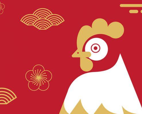 Japanisches Horoskop: Vom Hahn bis wilder Tiger